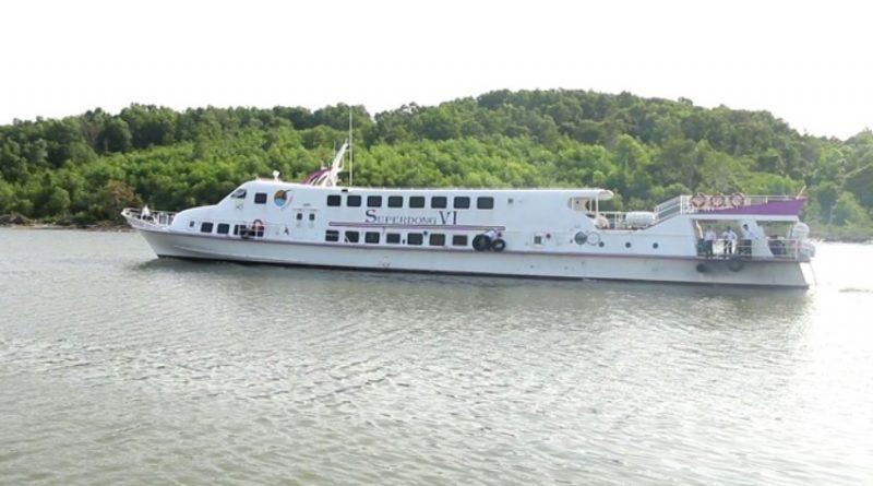 Tàu cao tốc Superdong chính thức vận hành ở Phú Quốc